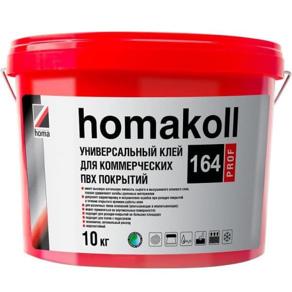 Универсальный клей Homakoll 164 Prof 10 кг